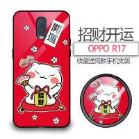 新款OPPO手机壳R17PRO猫FINDX开运R11SPLUS发财男女卡通R15x梦境版K1个 OPPO R17-开运