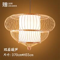 中式竹艺竹编吊灯创意古典个性饭店餐厅客厅阳台日式灯笼茶楼灯具
