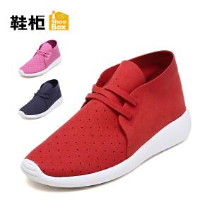 达芙妮集团 鞋柜学生韩版休闲坡跟纯色套脚女鞋