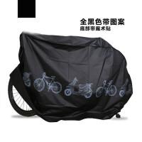 自行车车罩电动车车罩山地车衣摩托车防雨罩防尘罩防灰罩防晒遮阳 n-423 黑色单层带图案