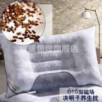 长款低枕枕头枕芯单人枕睡眠宿舍床决明子超薄结婚薄款乳胶超柔软