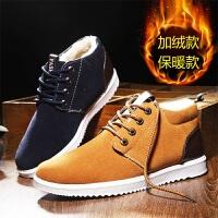新款冬季男鞋加绒加厚保暖鞋高帮板鞋男士棉鞋休闲鞋子棉靴雪地靴