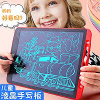 儿童液晶手写板lcd电子画板12寸写字板涂鸦画画板可擦智能绘画磁性光能小黑板草稿家用小孩无尘局部可擦彩色