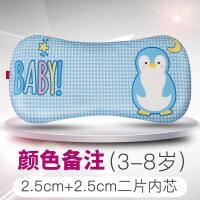 婴儿枕头0-1岁新生儿防偏头定型宝宝夏季透气1-3岁儿童枕头