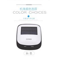 ECENER太阳能车载空气净化器除甲醛汽车内用负离子氧吧香熏PM2.5 白色 随车启动加强版
