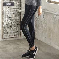 春秋季健身裤女跑步服运动裤女弹力紧身提臀显瘦瑜伽训练速干长裤
