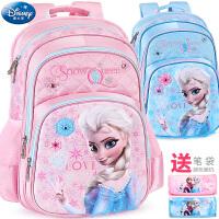迪士尼小学生书包女童1-3-4年级冰雪公主女孩儿童3D减负双肩背包
