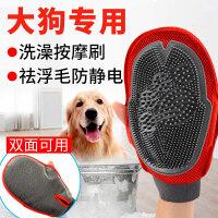 【支持礼品卡】狗狗刷子泰迪金毛宠物用具塑胶小猫清洁用品按摩洗澡手套颜色随 机hg5