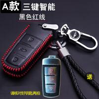众泰t600大迈x5sr7sr9z700智能z500遥控z300汽车钥匙包s6 A款-黑色红线-三键智能