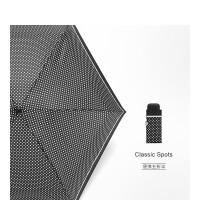 富尔顿超轻便携折叠雨伞创意设计伞女士伞口袋伞折叠伞 Tiny商务波点