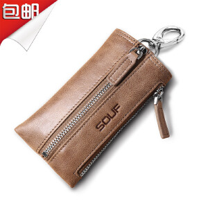 SOUF【支持礼品卡】复古钥匙包男士真皮 腰挂拉链零钱包 汽车锁匙包女士情侣款