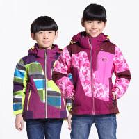 AIR TEX 亚特儿童款保暖运动户外登山旅行两件套冲锋衣