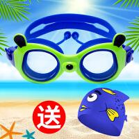 儿童防水硅胶泳帽泳镜套装男童女童长发防晒护耳训练游泳装备