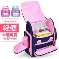 新款书包小学生1-3-6年级儿童背包可爱女童书包韩版轻便减负小孩