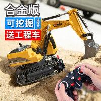 儿童电动遥控挖掘机玩具挖机挖土机钩机工程车男孩玩具仿真车合金
