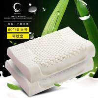 泰国乳胶枕头枕芯 颈椎枕护颈高低枕一对 天然橡胶健康枕头