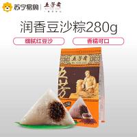 五芳斋粽子 豆沙粽140g*2