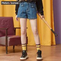 【2件2.5折到手价:42.25,2月19日0点开抢】美特斯邦威牛仔短裤时尚高腰裤子好搭韩版潮流女裤夏秋新款