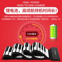手卷钢琴88键加厚版便携式初学者入门移动折叠电子软键盘