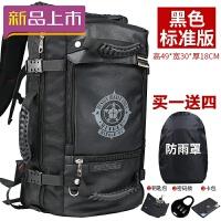 2018大号双肩包男士旅行包背包登山包多功能户外旅游行李超大容量