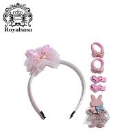 皇家莎莎儿童头饰发饰套装公主发夹边夹发箍女孩发卡女童饰品头箍