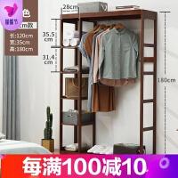 实木衣架落地卧室挂衣架简约现代实木简易衣柜家用多功能衣帽架