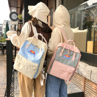 双肩背包女潮 2018新款 韩版百搭撞色旅行背包学院风高中学生书包