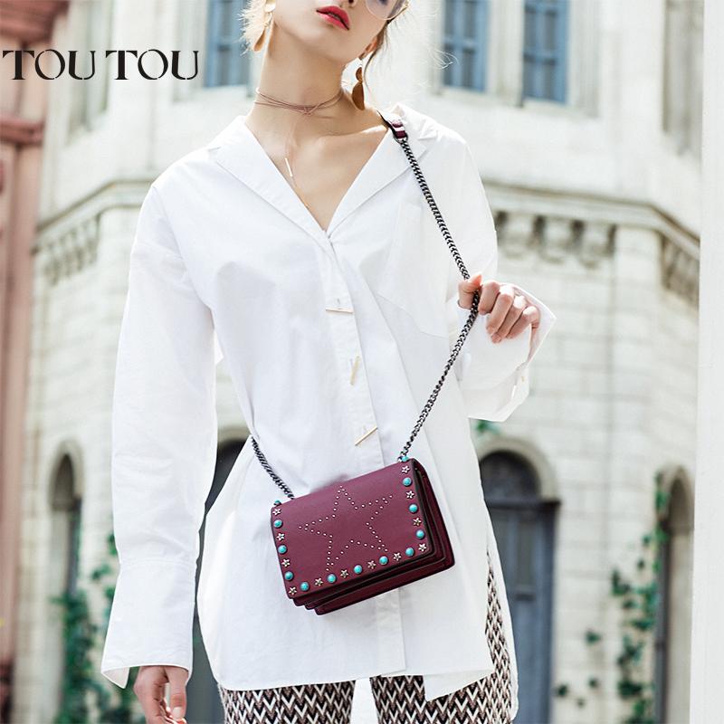toutou2017夏季新款小包包女迷你包韩版个性时尚铆钉小方包单肩包斜挎包绿松石铆钉 个性小方包