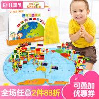 世界地图儿童智力认识插国旗木质拼图开发3岁幼儿园益智玩具4-6岁