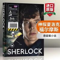 神探夏洛克 福尔摩斯 英文原版 BBC Sherlock the Casebook 英文版 周边同期电视剧 电影热销小