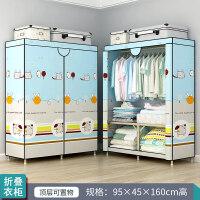 简易布衣柜免安装全钢架钢管加固加粗收纳组装折叠出租房用挂衣服p5k