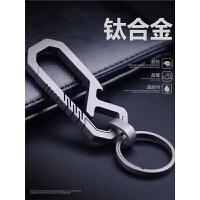 汽车钥匙扣男士创意简约多功能挂件定制刻字腰挂钛合金钥匙链