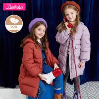 【2件5折价:248】笛莎童装女童羽绒服2019冬装新款中大童儿童洋气长款时尚羽绒外套