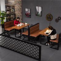 工业风铁艺卡座沙发商用火锅店酒吧咖啡厅主题餐厅简约餐桌椅组合