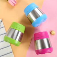 爱屋格林饭盒便携不锈钢真空保温汤桶大容量带勺便当盒美食罐