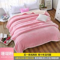 秋冬季双层加厚被子珊瑚绒毯床单法兰绒毛毯单人双人盖毯学生宿舍