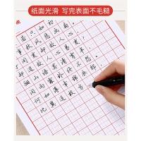 小学生米回字格练字纸中宫格字帖练字本回宫格练字本硬笔书法纸
