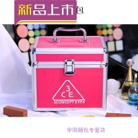 3ce化妆箱手提大容量双层化妆包 大号便携铝合金收纳箱洗漱包SN3911