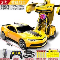 遥控一键变形金刚5模型玩具大汽车机器人大黄蜂超男孩儿童正版