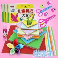 折纸彩纸手工纸幼儿园儿童卡纸彩色厚手工千纸鹤折纸纸正方形材料