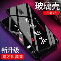 三星Galaxy C8手机壳c7plus玻璃保护套sm-j7310个性c7100创意文字c7108防
