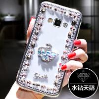 三星a8手机壳简约3星a八s新款时尚sm-g8870个性g887o女 三星A8 -透明壳-水钻天鹅