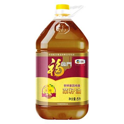 福临门纯香菜籽油5L