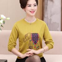 中年女秋装针织衫年轻妈妈装秋冬长袖打底衫40-50岁中老年人毛衣