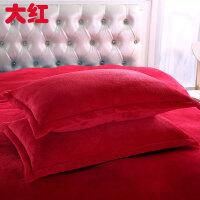 春秋季纯色法兰绒加厚枕套标准单人枕套珊瑚绒枕芯套 一对 红色 大红一对价格 48cmX74cm