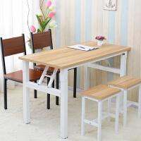简易折叠桌电脑桌办公桌会议桌培训桌长条桌子折叠现代快餐桌