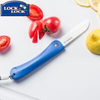 乐扣乐扣可折叠陶瓷水果刀瓜果刀具创意便携小刀随身削皮器刀子厨房用品