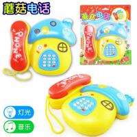 婴儿童玩具电话卡通灯光音乐蘑菇电话机 宝宝玩具1-3岁男女孩 蘑菇电话机+电池