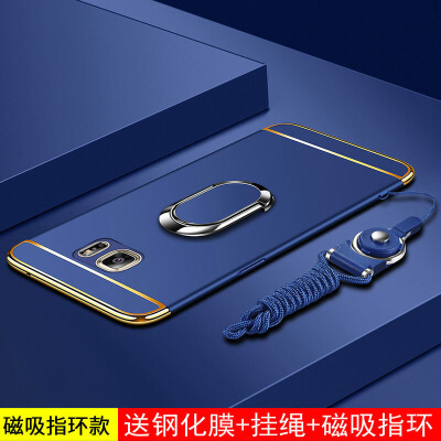 三星e手机壳5.5寸SM-G9350送钢化膜s7egde曲屏s7g935A超薄磨砂galaxy支架3