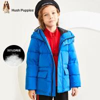 【2件5折:499.5元】暇步士童装冬季新款舒适保暖简洁抗冻羽绒服中大童简洁舒适羽绒服